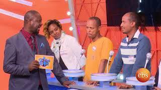 Yebeteseb Chewata Season 2 - Episode 14 | TV Show