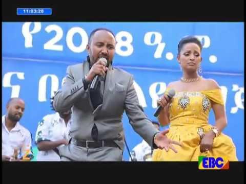 Ethiopian Comedians (Asres, Dereje, Nitsuh, Mitiku...) | Gena Ceelebration