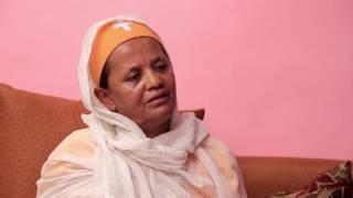 DANA Part 26 | Amharic Drama