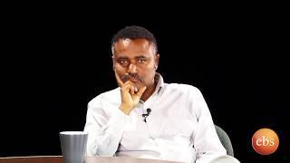 Interview with Daniel Kibiret- Part 1- Reyot | Talk Show