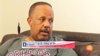 Interview with Dr. Fasil & Dr. Daniel - Part 1 - Life in America | TV Show