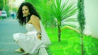 Emebet Negasi -- Min Yishalal  | Amharic Music