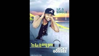 Jacky Gosee -- Alsemam | Ethiopian Amharic Music