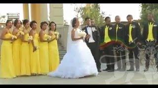 Bewketu Sewmehon--Asayew Lalayew | Wedding Song