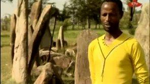 Hiber Ethiopia : Tuesday, June 17, 2014