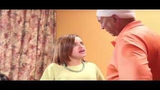 DANA SEASON 5 EPISODE 2 | Ethiopian Drama