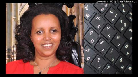 Interview With Journalist Genet Ayele -Seifu On EBS | Talk Show