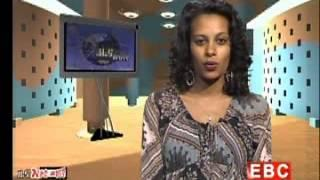 Ethiopian Entertainment News – Sunday, October 12, 2014  | Ethiopian Broadcasting Corporate