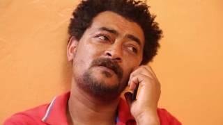 Dana - Season 4 Episode 67 | Ethiopian Drama