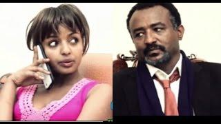 Eros | Ethiopian Movie