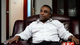 Dana--Part 60 Ethiopian DRama