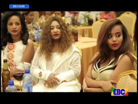 ምሣ በደረቴ Ethioopian Gena (ገና)  ምሣ በደረቴ  | Gena Celebration