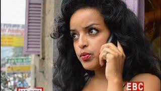 Dana--Part 62 | Ethiopian Drama