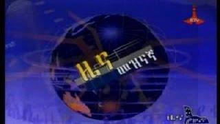 Entertainment News - ETV Show