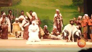 Coverage on Yekake Wordewet theater - Part 04 of 04 - Semonun Addis | TV Show
