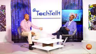 Season 11 EP 4:  GPS Technology in Ethiopia - TechTalk with Solomon | Talk Show