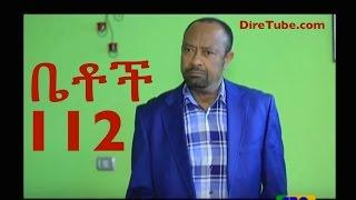 Ethiopian  Betoch Part 112 | Comedy Drama