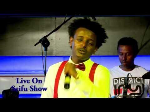 Esubalew Mare Mare | Amharic Music