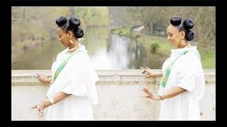 Melat Code - Demam Konjo |  Ethiopian Music