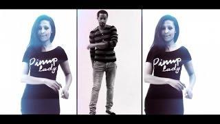 Sami Tesfaye - Nafkot | Amharic Music