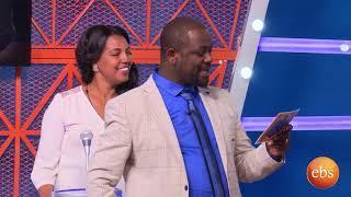 Yebeteseb Chewata Season 2 - Episode 24 | TV Show