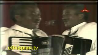 Frew Hailu - Eytegnu Nequ