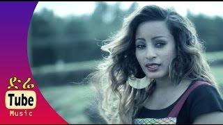 Aster Tariku - Bel Bel | Ethiopian Amharic Music