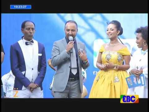 Ethioopian Gena (ገና) - 17 | Gena Celebration