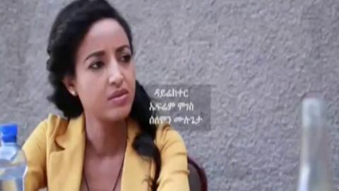 Bekenat Mekakel - Part 61 | Ethiopian Drama