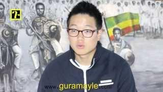 Guramayle interview with  artist Yang Lee