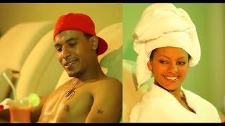 Yenegerkush Elet  ( የነገርኩሽ እለት)Ethiopian  Movie