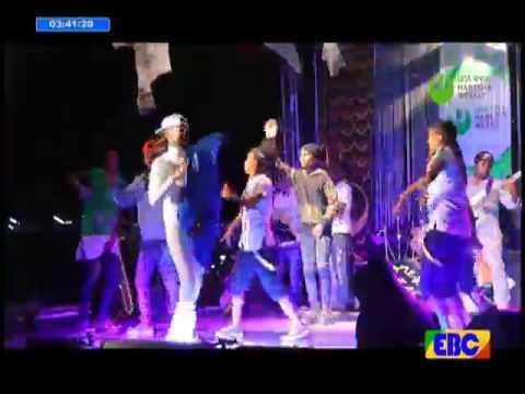Ethioopian Gena (ገና)  አሲና ገናዬ  | Gena Celebration