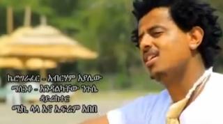 Mikiyas Negussie - Yakoral Enede