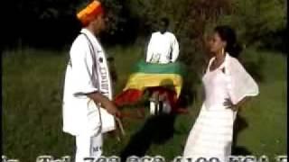 Funny Azmari Song