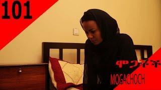 Mogachoch Season 04 - Part 101 / Amharic Drama