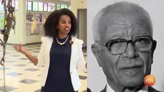 Coverage on Ale School of Fine Arts and Design Exhibition - Semonun Addis | TV Show