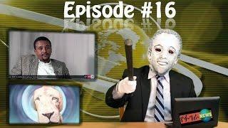 Fugera News - Episode 16 | EthioTube