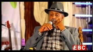 Guest Abebe Balcha on  Ethiopian New Year 2007 Celebration