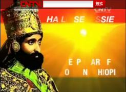 Faces of Africa 03/24/2014 Haile Selassie: The pillar of a modern Ethiopia  CCTV