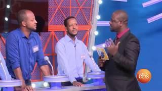 Yebeteseb Chewata Season 2- EPISODE 18 | tv show