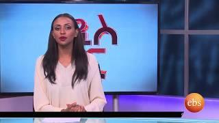 What's New: Addis Ababa Road Safety | TV SHOW