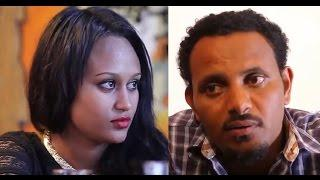 BeSamnt 8 ken | Ethiopian Movie