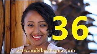 Meleket (መለከት) - Part 36 | Amharic Drama