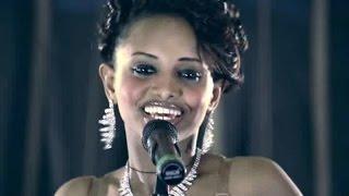 Frehiwot  Sleshi  -- Ezam Ezam  | Amharic Music
