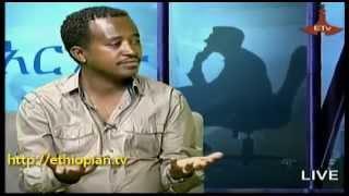 Dawit Frew Hailu