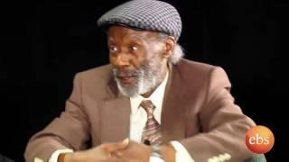 Interview with Dr. Bahiru Kassahun & Dr. Woldearegay Wubneh - Part 1 - Reyot | Talk Show