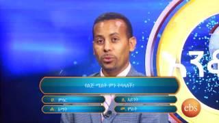 Enkokilish Season 2 - Episode 09 | TV Show