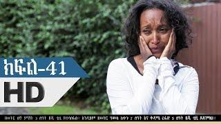 Wazema -  Part 41 | Ethiopian Drama