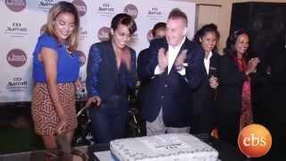 Marriott Executive Apartments Addis Ababa's 5 Star Rating Celebration on What's New  | TV Show
