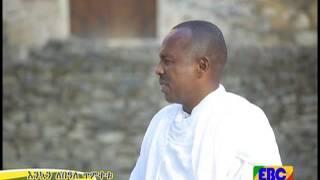 የጥምቀት አከባበር 04 | Ethiopian Epiphany